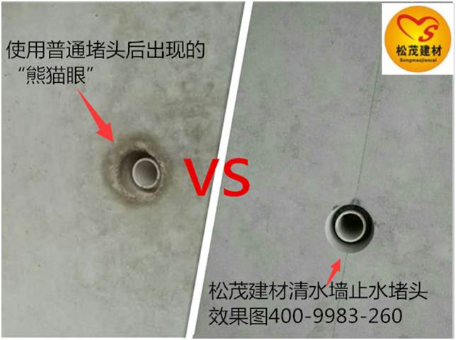 止水对拉螺栓堵头凹槽的处理方法