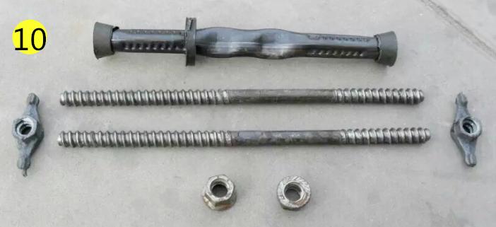 管状三段式止水螺杆