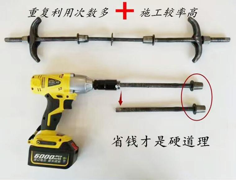 防水对拉螺栓在实际工程应用中的优势
