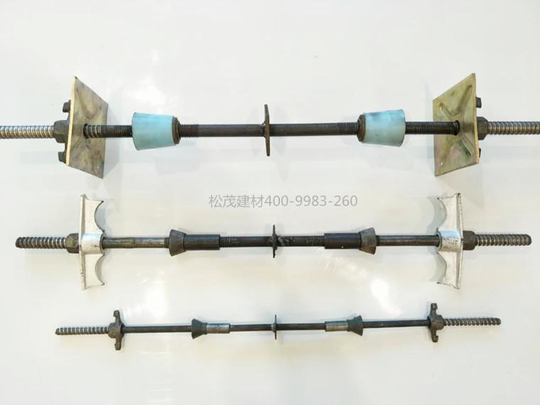 异型止水螺杆定制 订做