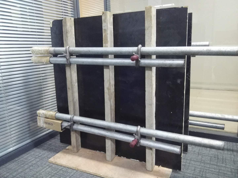 怎么计算剪力墙止水螺栓的用量