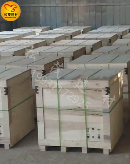 2018年10月底郑州松茂建材止水螺杆发往毛里求斯