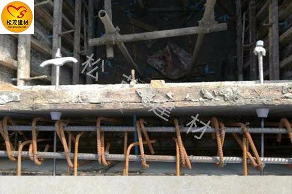 浇筑混凝土需要用到一种可拆卸锁脚螺杆