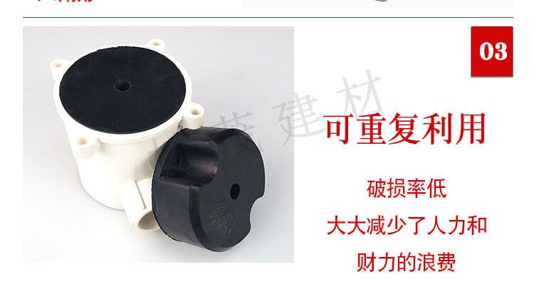 铝模水电定位模块产品细节