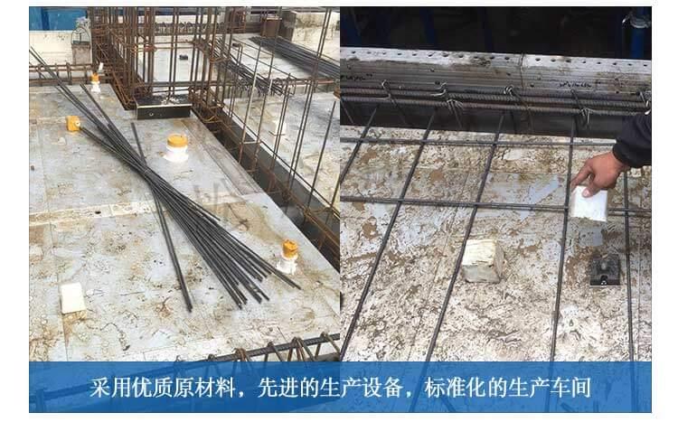 铝模水电定位垫块厂家实力图片