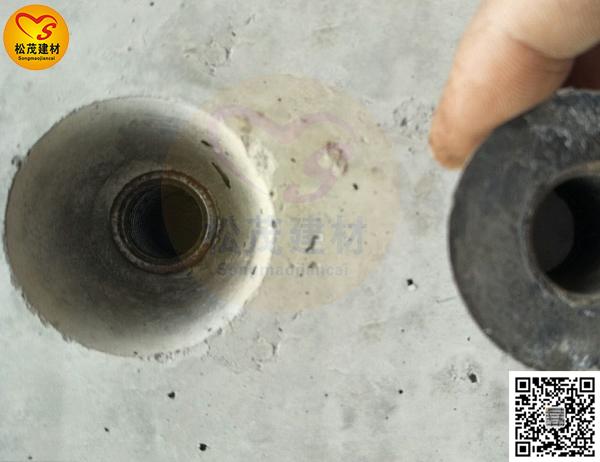 三段式止水螺杆胶垫如何取出来?